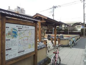 20130105_150705