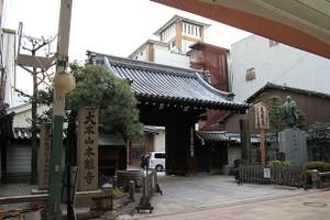 Kyoto02a03