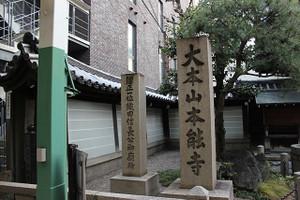 Kyoto02a04