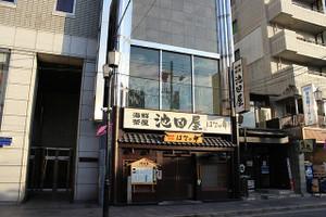 Kyoto02a10