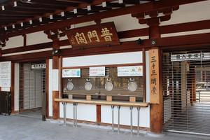 Kyoto02a15