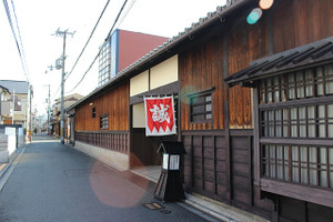 Kyoto02b01