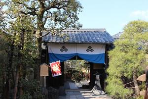 Kyoto02b05