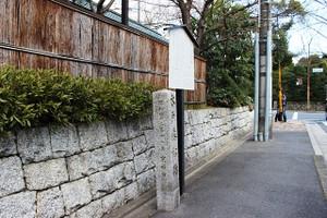 Kyoto02d02