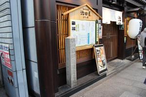 Kyoto02f01