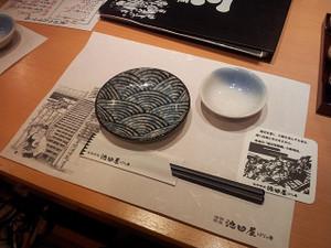 Kyoto02f04