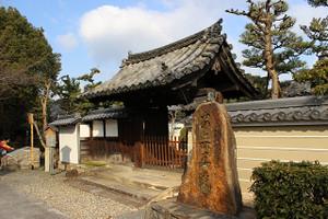Kyoto03a01