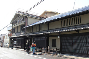 Kyoto03b01