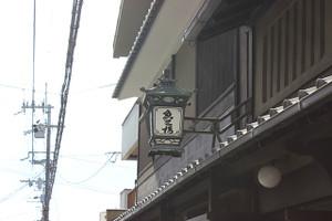 Kyoto03b04