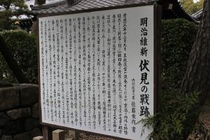 Kyoto03b09