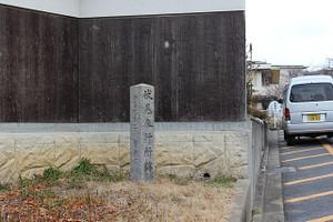 Kyoto03b11