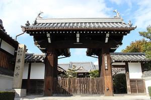 Kyoto03b15