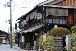 Kyoto03c02