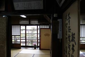 Kyoto03c03