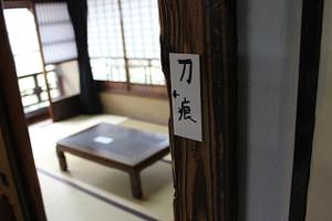 Kyoto03c04