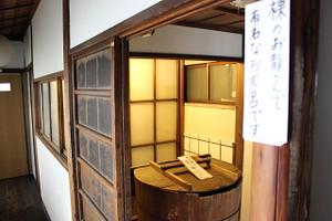 Kyoto03c07