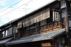 Kyoto03c09