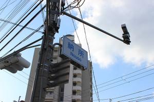 Kyoto03d04