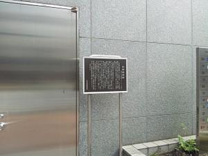 2013040103