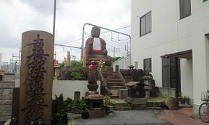 Ueno24