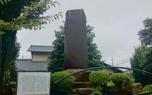 20140809c01