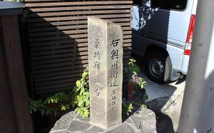 2014110303
