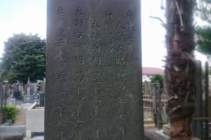 2015072004