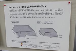 20161016c11