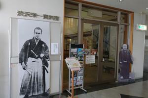 渋沢平九郎の故郷を訪ねて: 歴旅.こむ