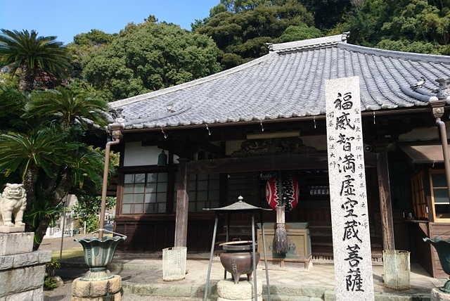 当目の虚空蔵菩薩: 歴旅.こむ